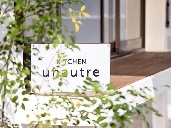 キッチンユノートルの看板