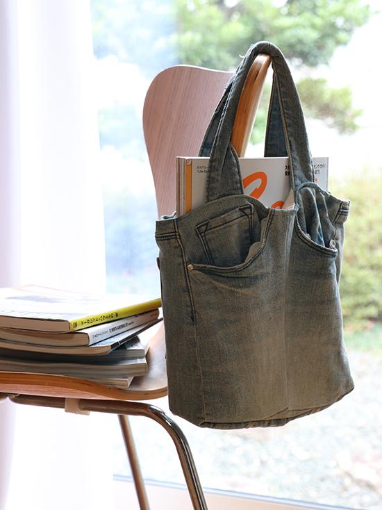 本とバッグ