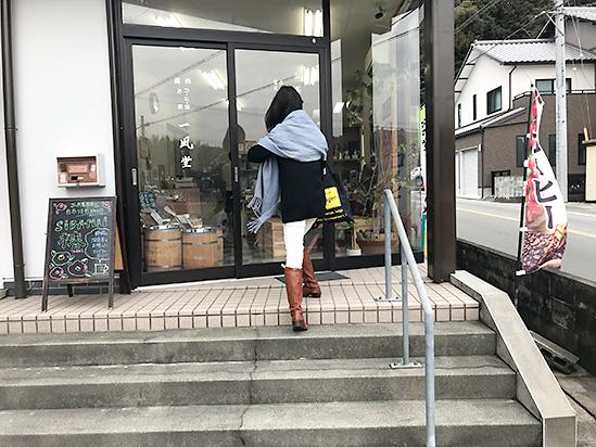 掛川一風堂さんお店の前