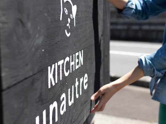 キッチンユノートルのサインボード