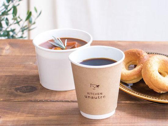 ブラウンシチューとコーヒー