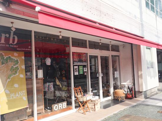 orb静岡店の玄関